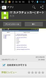 clip_30