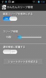 clip_21