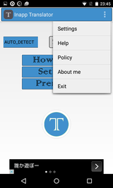 Inapp Translator (4)