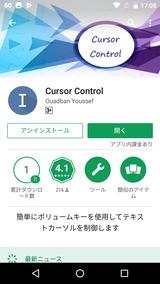 Cursor Control (1)