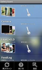 clip_9