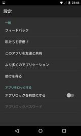 小型デスクトップ (ランチャー) (13)