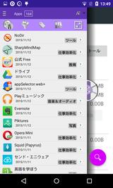 JINA App Organizer & Drawer (16)