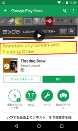 Floating Draw (1)