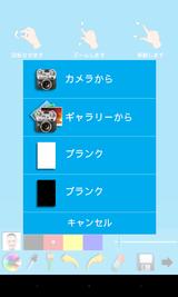 エディター (3)