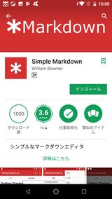 Simple Markdown (1)