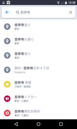 Offline Maps & Navigation (13)