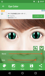 Eye Color Changer (14)