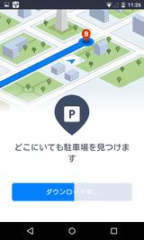 Offline Maps & Navigation (6)