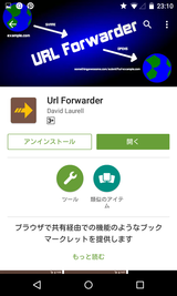Url Forwarder (1)