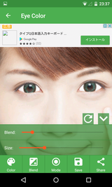 Eye Color Changer (12)