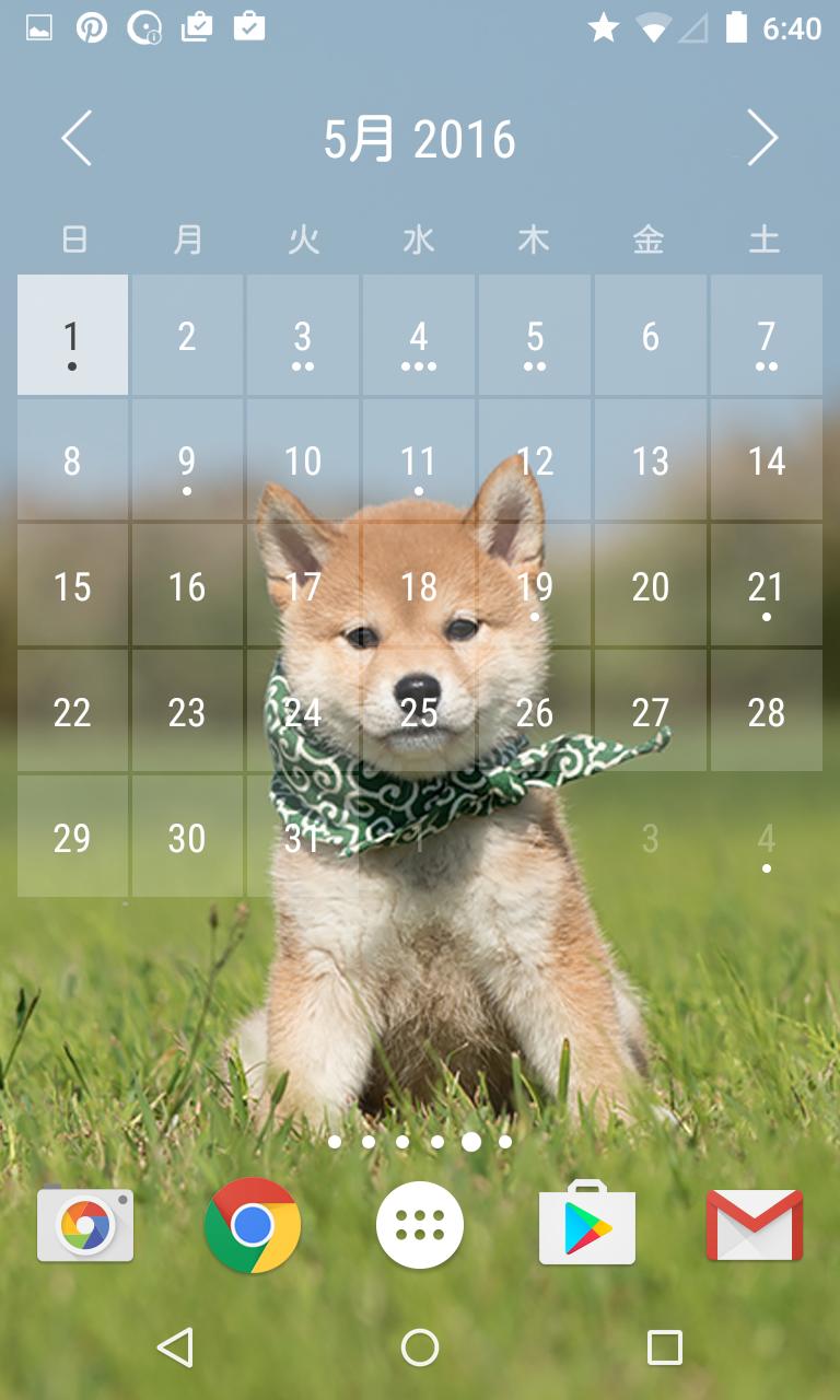月のカレンダーウィジェット デザインカスタマイズが豊富な七曜