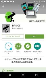 BASIC! (1)