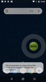 CircleLauncher light (9)
