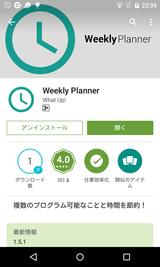Weekly Planner (1)