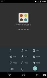 小型デスクトップ (ランチャー) (17)
