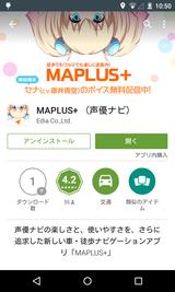 MAPLUS (1)