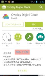 clip_61