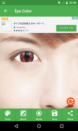 Eye Color Changer (10)