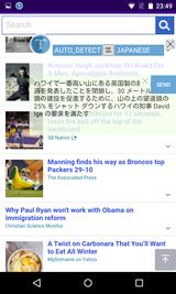 Inapp Translator (12)
