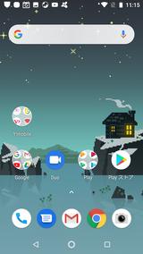 Pixelscapes Wallpaper (9)