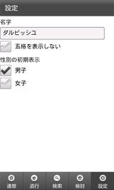 clip_23