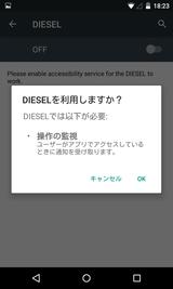 DIESEL:App Switcher (6)