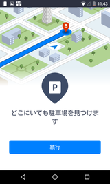 Offline Maps & Navigation (7)