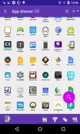JINA App Organizer & Drawer (7)