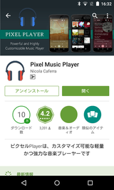 Pixel Music Player (1)