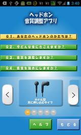 clip_72