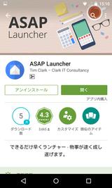 ASAP Launcher (1)