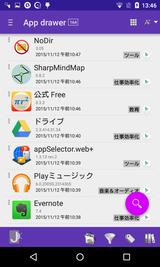 JINA App Organizer & Drawer (4)