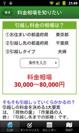 clip_283