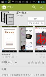 clip_53