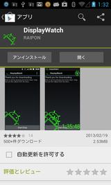 clip_77