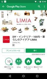 DIY・インテリア・100均・暮らしのアイデア-LIMIA (1)