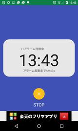 Screenshot_2017-03-16-13-43-17