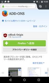 uBlock Origin (1)