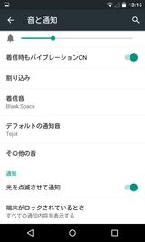 Tone Selector (Ringtone Alarm) (9)