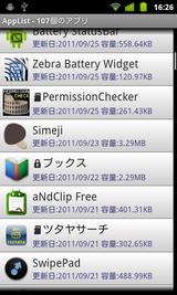 clip_280