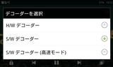 clip_6
