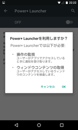 Power+ Launcher-Battery Saver (13)