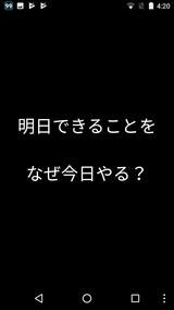 ルパン○世風タイプライター音 (6)