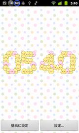 clip_314