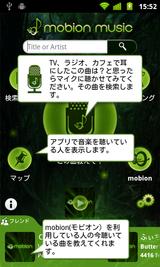 b15 Mobion Music -1