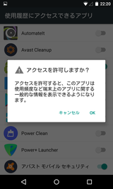 Power+ Launcher-Battery Saver (4)