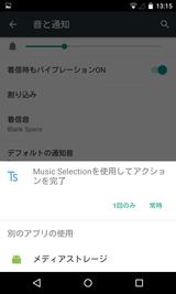 Tone Selector (Ringtone Alarm) (10)