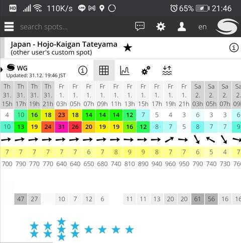 Screenshot_20201231_214705