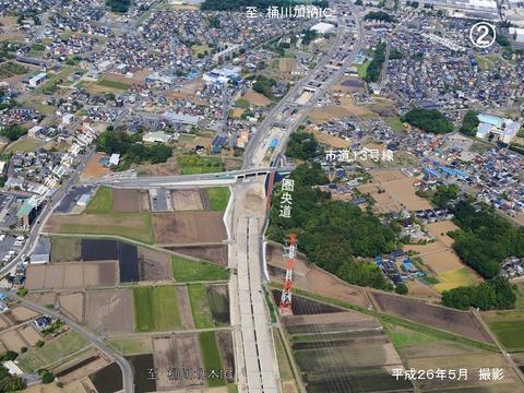 r468_2koku_map_popup2